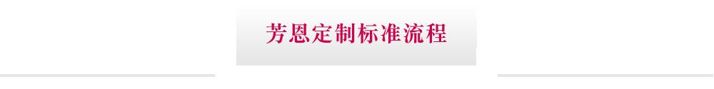 千赢国际官网_千亿国际,千赢娱乐定制标准流程