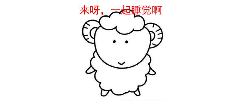 漫漫寒夜,孤枕难眠?温暖被窝从拥有它开始——高端品牌纯新羊毛被