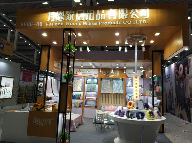 2018深圳礼品展第一天,芳恩家纺热力全开,欢迎各位莅临指导