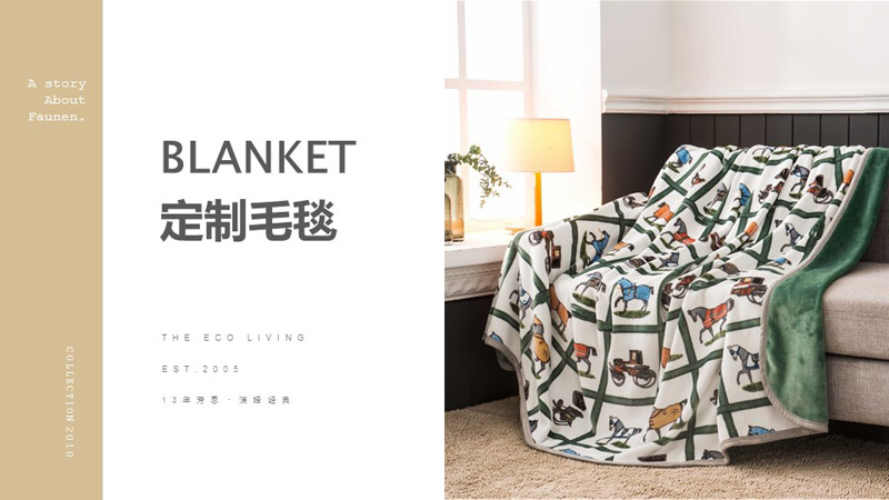 毛毯定制如何不出错,戳进来获取毛毯采购灵感