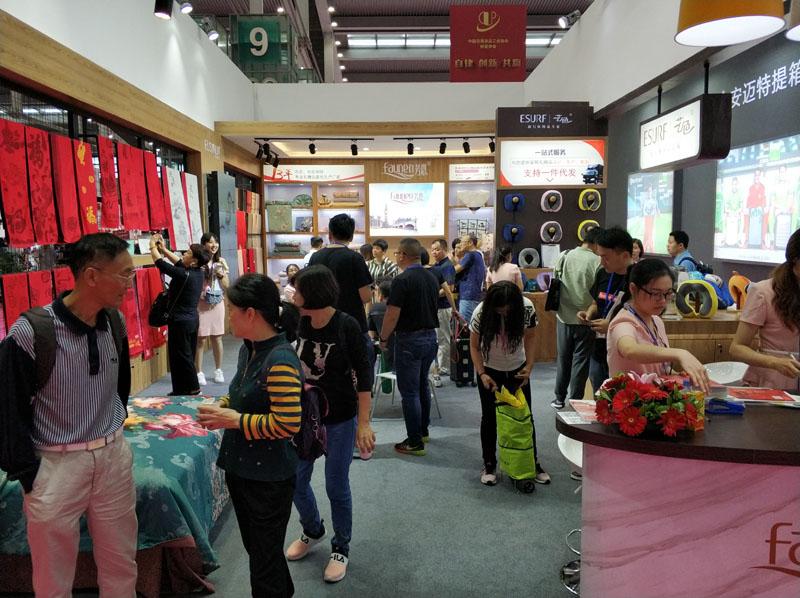 2019春季礼品展览会,大家北京见