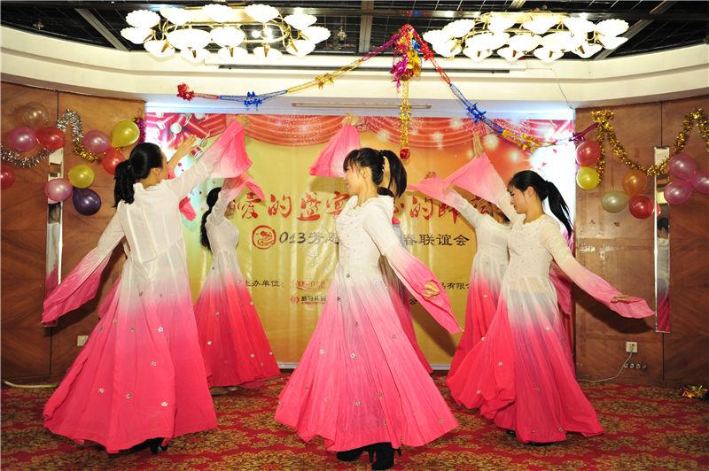 爱的盛宴、心的归宿——芳恩家居2013新春联谊会