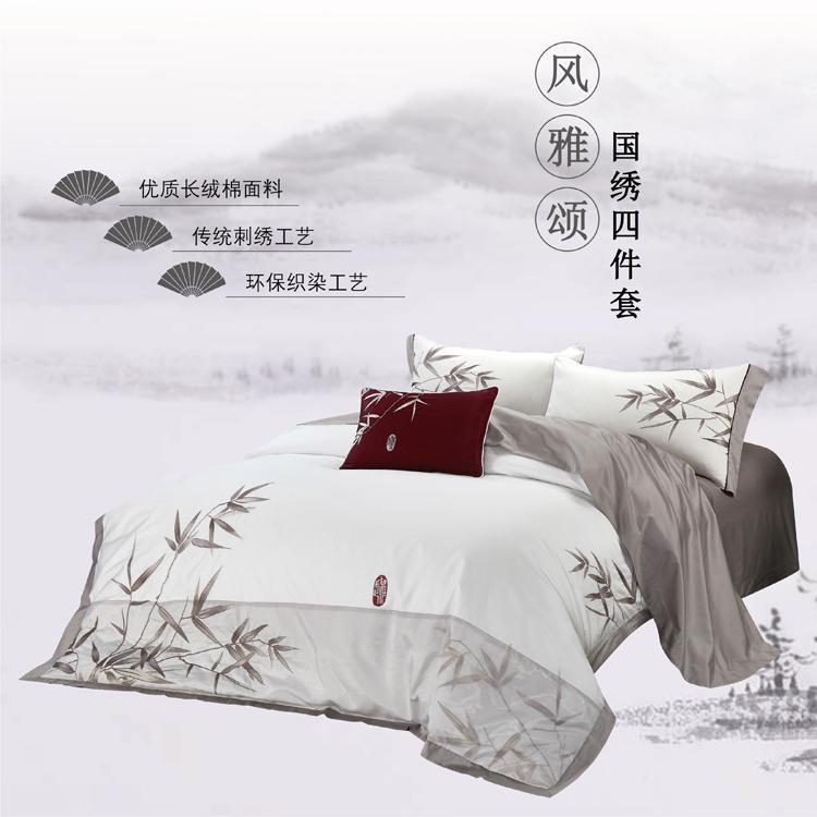 中国风礼品定制|芳恩家纺秋冬新品魅力上市
