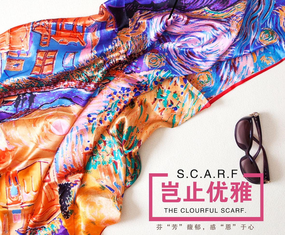 A-S003 经典真丝方巾