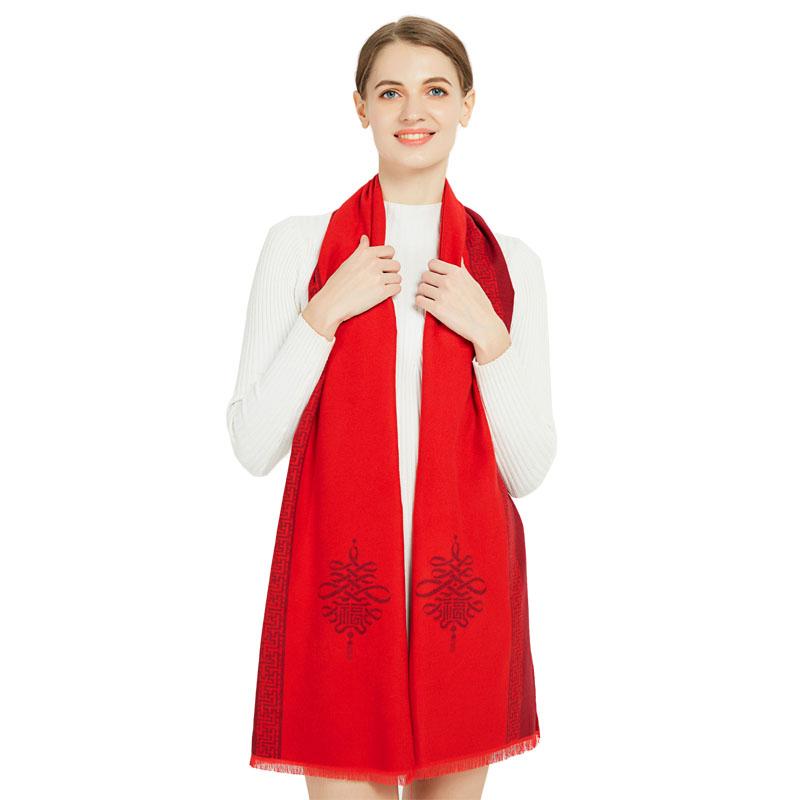 A-D333 中国红木代尔围巾