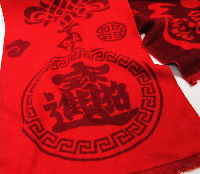 千赢国际官网_个性化的客户答谢礼品,量身定制红围巾