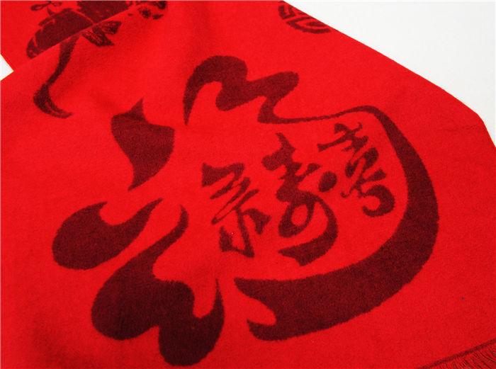 千赢娱乐_个性化的客户答谢礼品,量身定制红围巾