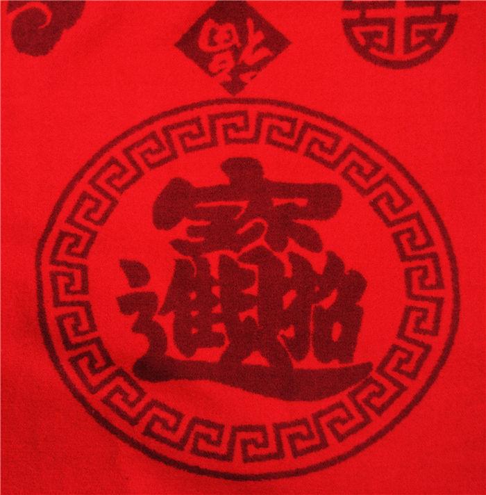 千亿国际,千赢娱乐_个性化的客户答谢礼品,量身定制红围巾