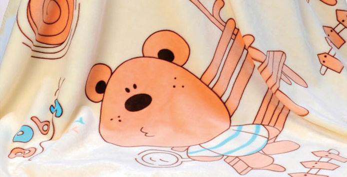 千亿国际_千亿国际,千赢娱乐童毯入选多美滋奶粉赠品