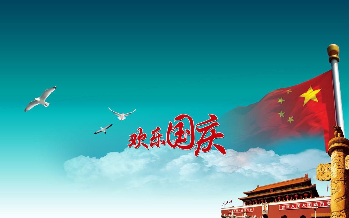 普天同庆,芳恩家纺邀您一同为祖国献礼!